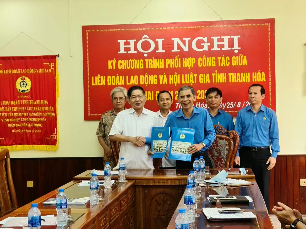 Ký kết chương trình phối hợp công tác giữa Liên đoàn Lao động và Hội Luật gia tỉnh Thanh Hóa